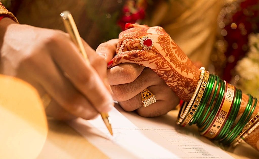 പ്രത്യേക വിവാഹ നിയമം(Special Marriage act)